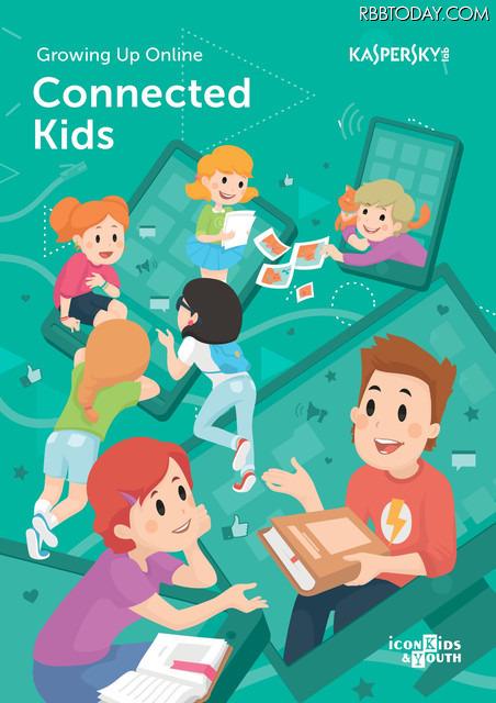 コンピューターやインターネット利用における悪影響から子供や青少年を保護する機能.jpg